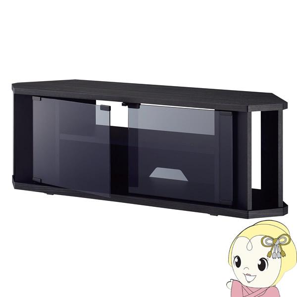 【メーカー直送】 TV-KG1000 ハヤミ HAMILeX テレビ台 32~43V型テレビ対応【smtb-k】【ky】