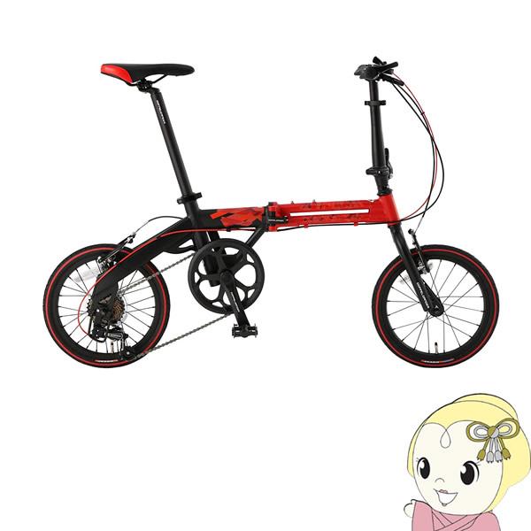 【メーカー直送】 104-R-RD ドッペルギャンガー 16インチ 折りたたみ自転車 [faltrad シリーズ] シマノ7段変速【smtb-k】【ky】