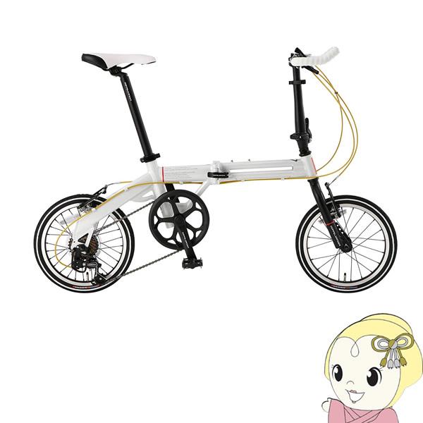 【メーカー直送】 104-R-WH ドッペルギャンガー 16インチ 折りたたみ自転車 [faltrad シリーズ] シマノ7段変速【smtb-k】【ky】