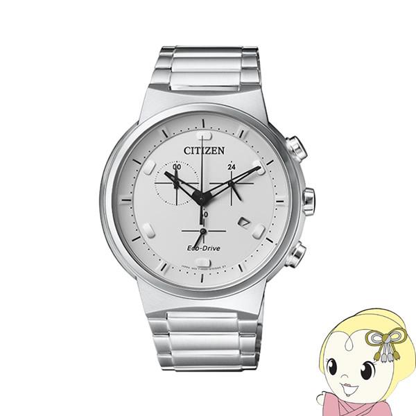 【キャッシュレス5%還元】[逆輸入品] CITIZEN 腕時計 EcoDrive クロノグラフ AT2400-81A【/srm】
