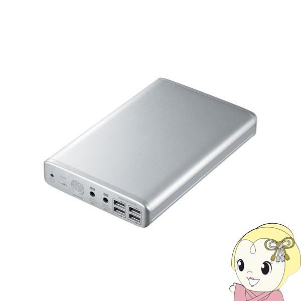 【キャッシュレス5%還元】BTL-RDC12N サンワサプライ モバイルバッテリー 12500mAh USB×4【/srm】