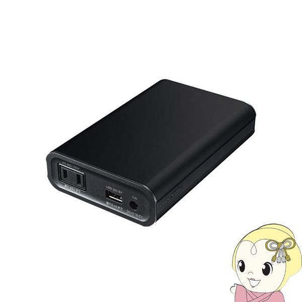 BTL-RDC14 サンワサプライ モバイルバッテリー 11200mAh (AC・USB出力対応)【smtb-k】【ky】