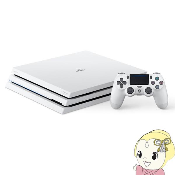 送料無料!(北海道・沖縄・離島除く) 【キャッシュレス5%還元】ソニー PlayStation4 Pro プレイステーション4 Pro 本体 HDD 1TB グレイシャー・ホワイト CUH-7200BB02【/srm】