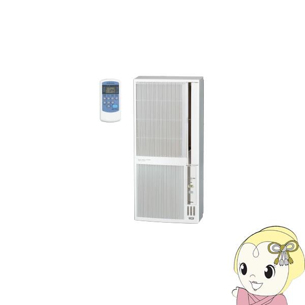 【冷暖房兼用】CWH-A1819-WS コロナ ウインドエアコン4.5~7畳(窓用) シェルホワイト【smtb-k】【ky】
