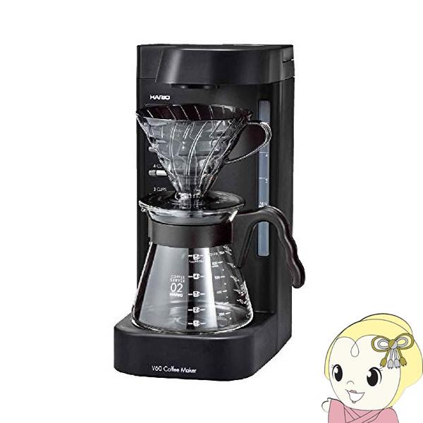 【在庫僅少】EVCM2-5TB ハリオ コーヒーメーカー V60珈琲王2