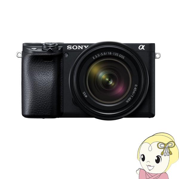 [予約]ソニー デジタル一眼カメラ α6400 ILCE-6400M 高倍率ズームレンズキット【smtb-k】【ky】【KK9N0D18P】
