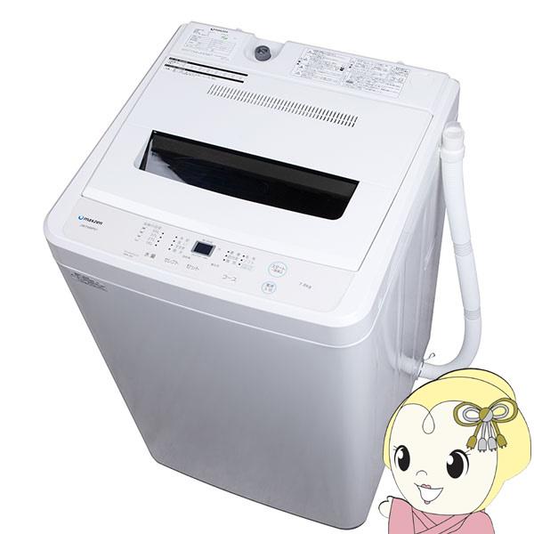 JW70WP01WH maxzen 全自動洗濯機7.0kg ホワイト【smtb-k】【ky】