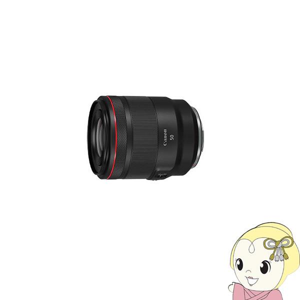 キヤノン 一眼レフ用交換レンズ RF50mm F1.2L USM【smtb-k】【ky】【KK9N0D18P】