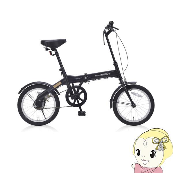 【メーカー直送】M-100-BK My Pallas マイパラス 16インチ 折りたたみ自転車 ブラック【smtb-k】【ky】
