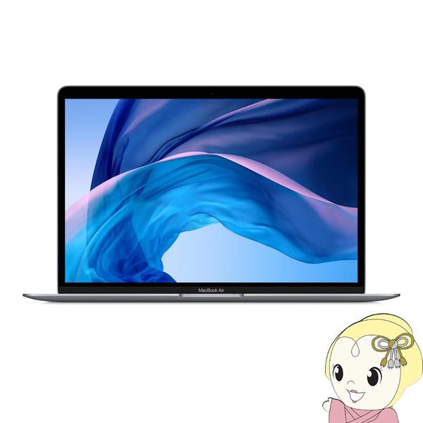 Apple MacBook Air 13.3インチRetinaディスプレイ 1600/13.3 MRE82J/A [スペースグレイ] 128GB SSD【smtb-k】【ky】【KK9N0D18P】
