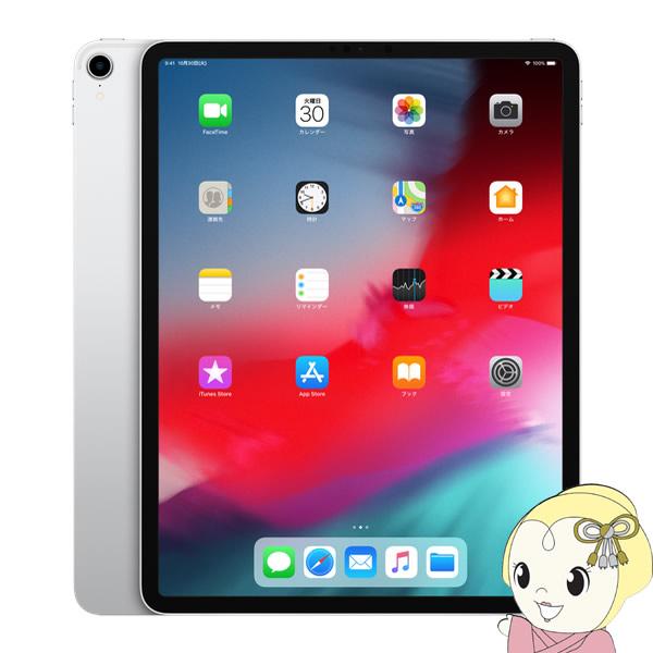 Apple iPad Pro 12.9インチ Wi-Fi 256GB MTFN2J/A [シルバー]【smtb-k】【ky】【KK9N0D18P】