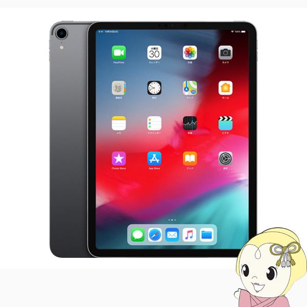 Apple iPad Pro 11インチ Wi-Fi 64GB MTXN2J/A [スペースグレイ]【smtb-k】【ky】【KK9N0D18P】