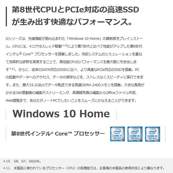 2x8GB Adamanta 16GB Laptop Memory Upgrade for Asus Republic of Gamers ROG Strix GL553VE DDR4 2400Mhz PC4-19200 SODIMM 2Rx16 CL17 1.2v RAM DRAM