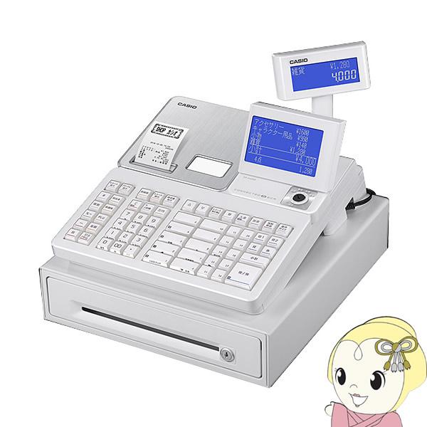 【軽減税率対対策補助金対象】SR-S4000-20SWE カシオ 電子レジスター (20部門/5000PLU)【smtb-k】【ky】