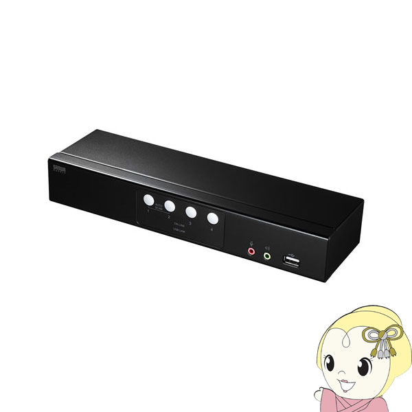 SW-KVM4HHC サンワサプライ HDMI対応 パソコン 自動切替器 (4:1)【/srm】