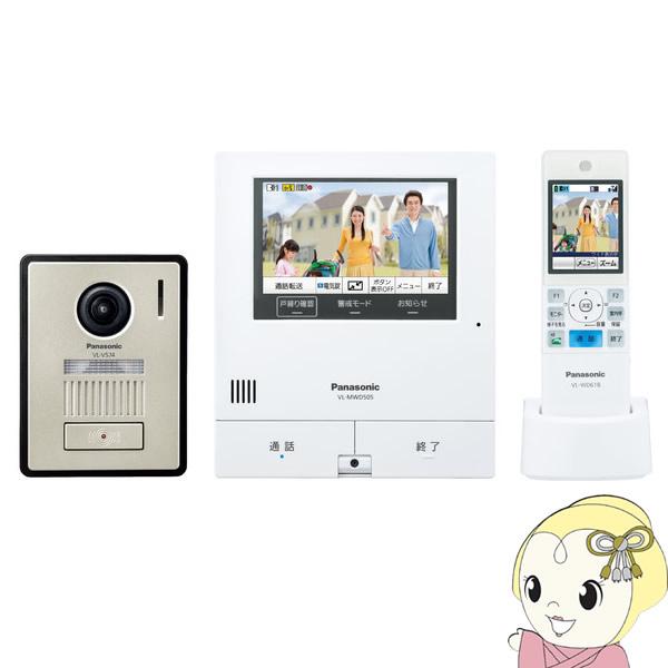 VL-SWD505KF パナソニック ワイヤレスモニター付 テレビドアホン (玄関子機:露出型)【smtb-k】【ky】