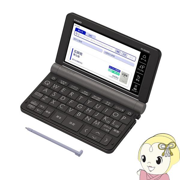 エクスワード XD-SR6500-BK カシオ 電子辞書 EX-word 生活・教養モデル (160コンテンツ)【KK9N0D18P】