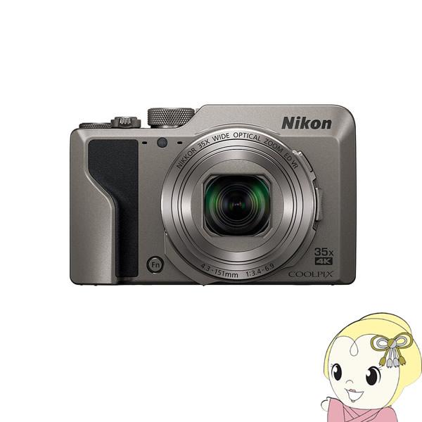 【キャッシュレス5%還元】ニコン デジタルカメラ COOLPIX A1000 [シルバー]【/srm】【KK9N0D18P】