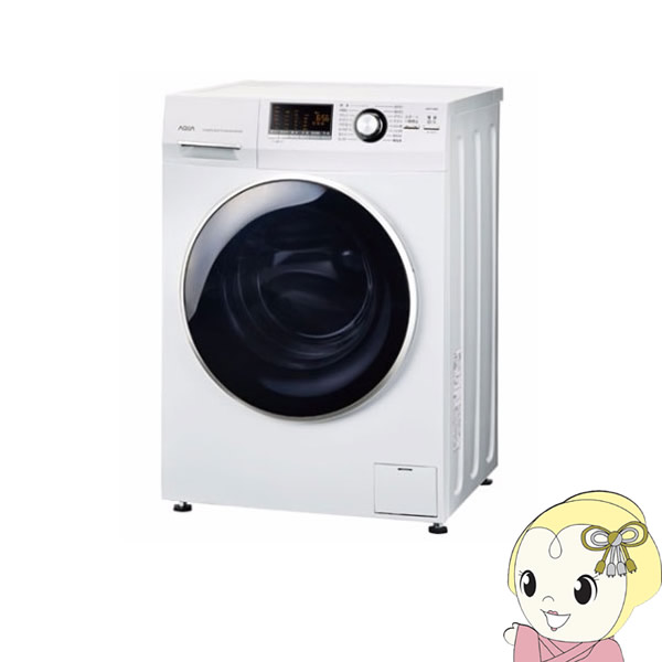 【設置込/左開き】AQW-FV800E AQUA ドラム式 全自動洗濯機 8kg ホワイト【smtb-k】【ky】