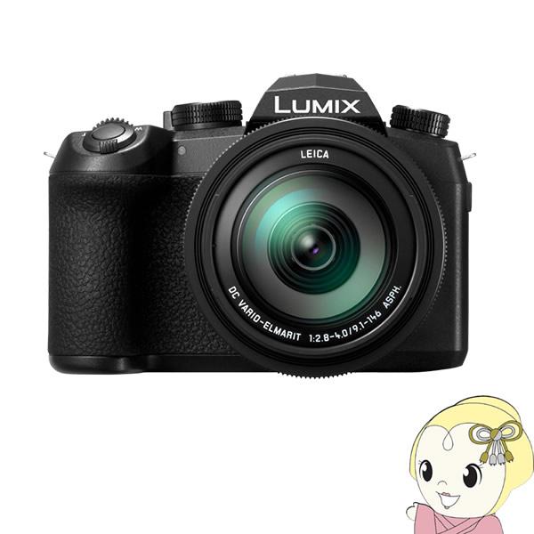 【キャッシュレス5%還元】DC-FZ1000M2 パナソニック デジタルカメラ LUMIX【/srm】
