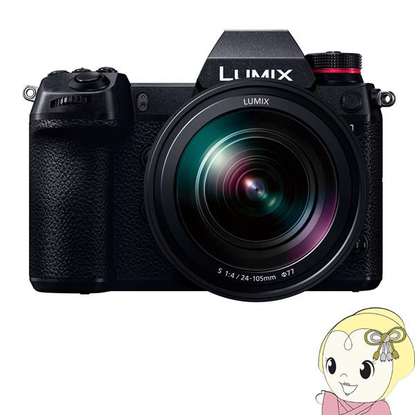 【キャッシュレス5%還元】パナソニック ミラーレスカメラ LUMIX DC-S1M 標準ズームSレンズキット【/srm】【KK9N0D18P】