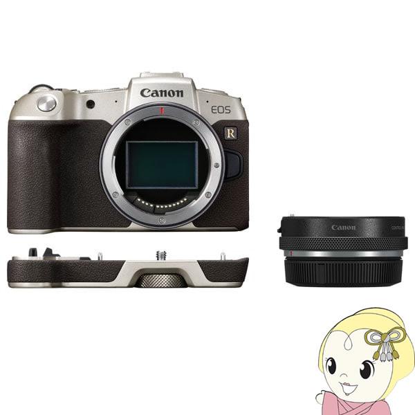 【キャッシュレス5%還元】キヤノン Canon ミラーレス一眼レフカメラ EOS RP (ゴールド) マウントアダプターSPキット【KK9N0D18P】【/srm】