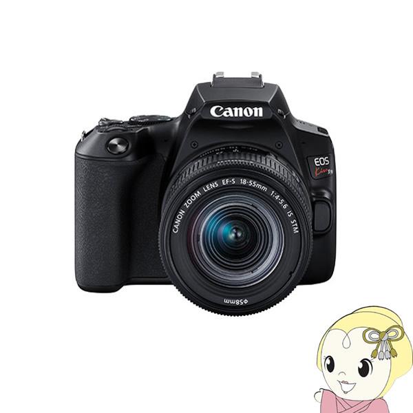 キヤノン デジタル一眼レフカメラ Canon EOS Kiss X10 EF-S18-55 IS STM レンズキット [ブラック]【/srm】【KK9N0D18P】