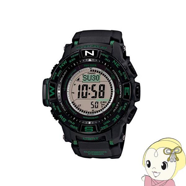 【キャッシュレス5%還元】【あす楽】在庫あり 【逆輸入品】 カシオ 腕時計 PROTREK プロトレック トリプルセンサー PRW-S3500-1【/srm】