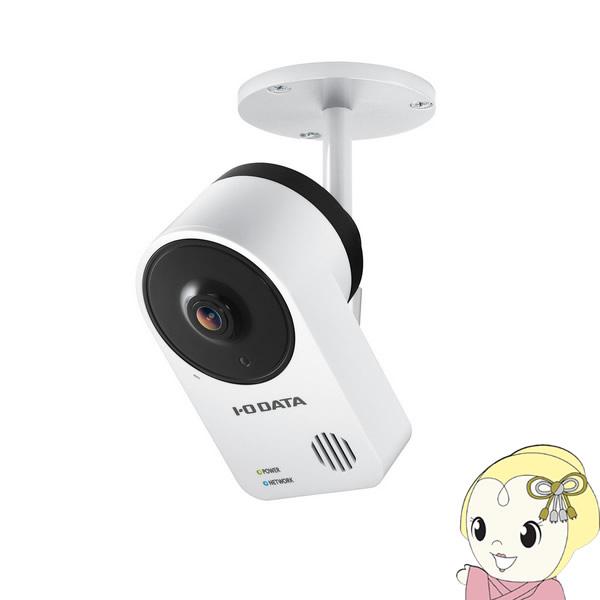 【キャッシュレス5%還元】TS-NA220W アイ・オー・データ 屋外用 Wi-Fi対応 ネットワークカメラ Qwatch クウォッチ【/srm】