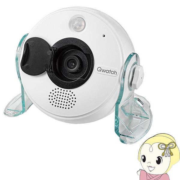 【キャッシュレス5%還元】【あす楽】在庫あり ネットワークカメラ Qwatch アイ・オー・データ TS-WRLA 高画質 無線LAN対応 クウォッチ【/srm】
