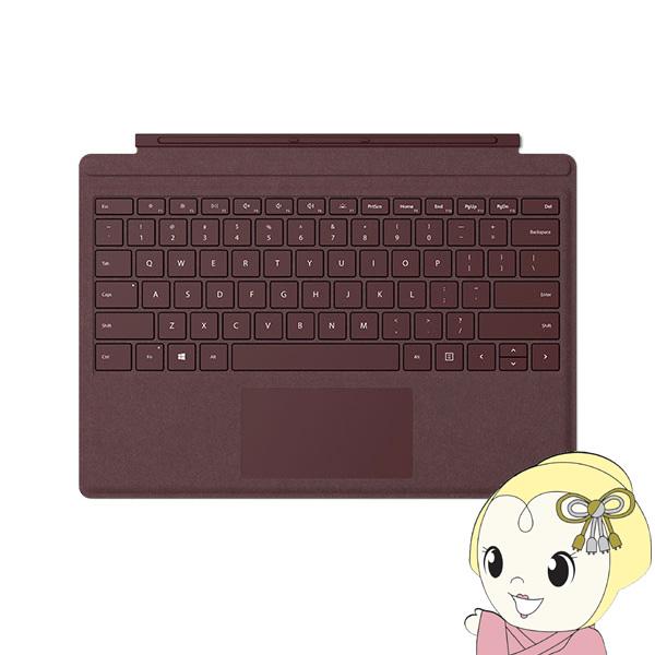 在庫僅少 マイクロソフト Surface Pro Signature タイプ カバー 日本語キーボードレイアウト FFP-00059 バーガンディ