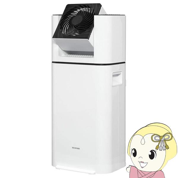 【キャッシュレス5%還元】IJD-I50 アイリスオーヤマ サーキュレーター衣類乾燥除湿機【KK9N0D18P】【/srm】
