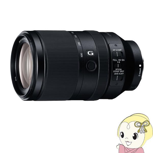 SEL70300G デジタル一眼カメラ α[Eマウント]用レンズ FE 70-300mm F4.5-5.6 G OSS【/srm】