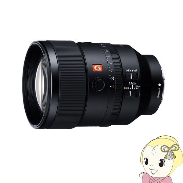 SEL135F18GM ソニー デジタル一眼カメラ α[Eマウント]用レンズ FE 135mm F1.8 GM【/srm】