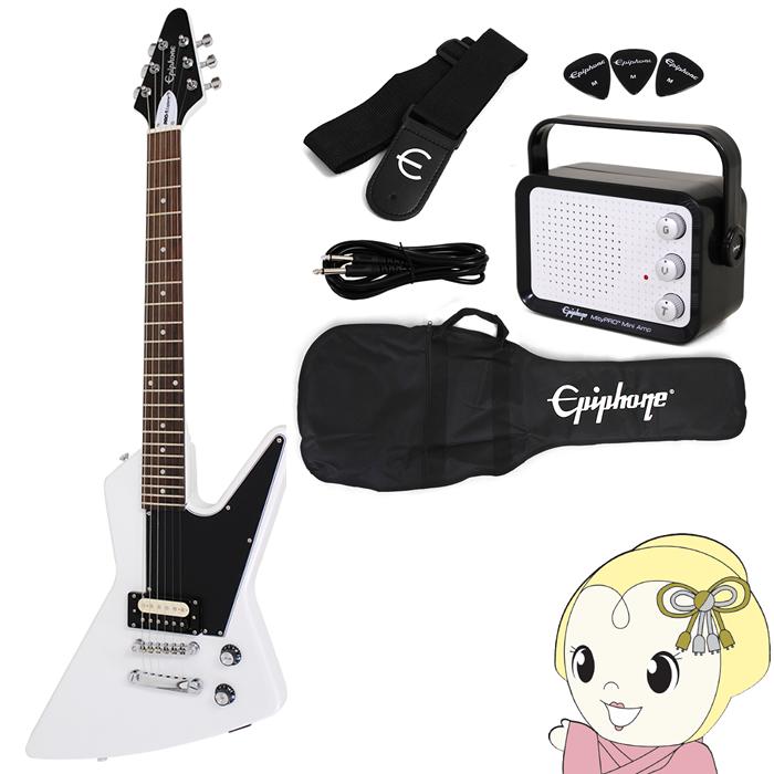 【在庫限り】PPEG-EDEXAWCH1 Epiphone エレキギター PRO-1 EXPLORER PACK エクスプローラー 入門セット ホワイト【smtb-k】【ky】