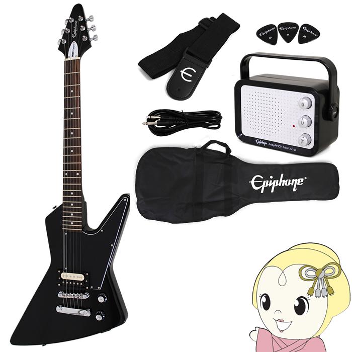 【あす楽】【在庫限り】PPEG-EDEXEBCH1 Epiphone エレキギター PRO-1 EXPLORER PACK エクスプローラー 入門セット ブラック【/srm】
