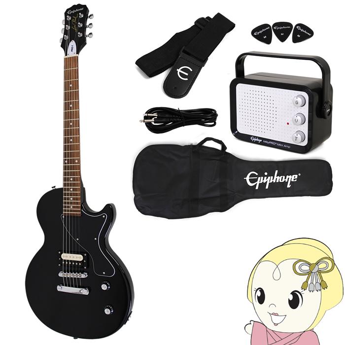 【あす楽】【在庫限り】PPEG-ENPLEBCH1 Epiphone Epiphone エレキギター PRO-1 LES PAUL JR. PACK レスポール ジュニア 入門セット ホワイト【/srm】