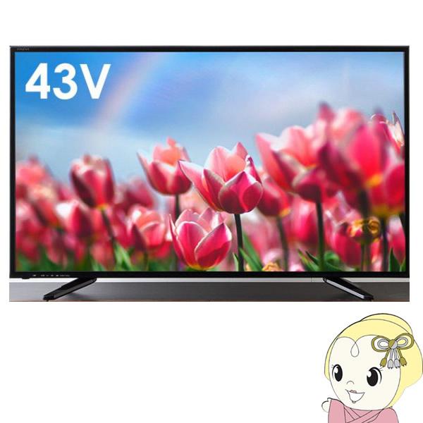 【】【在庫あり】【キャッシュレス5%還元】SP-FH43TV03PD Simplus3年保証 43型 フルハイビジョン液晶テレビ Wチューナー内蔵