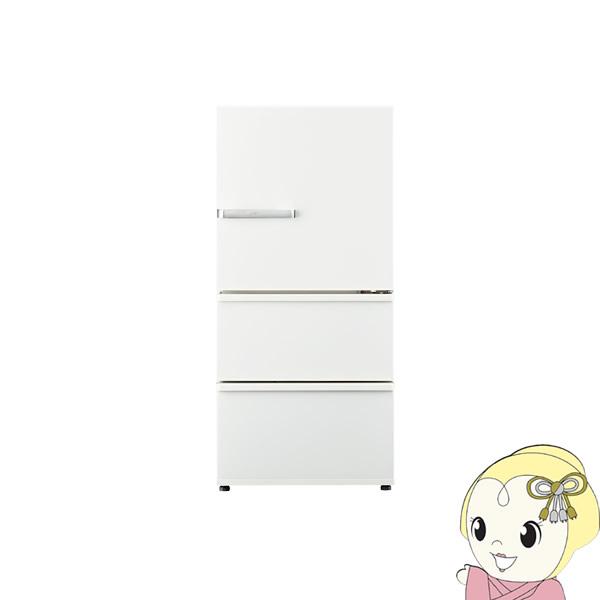 【設置込】【設置込】 AQR-SV24H-W AQUA(アクア) 3ドア冷蔵庫238L アンティークホワイト【smtb-k】【ky】【KK9N0D18P】, Petapetan:1906c8c1 --- officewill.xsrv.jp