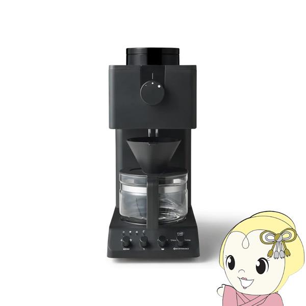 信頼の創業昭和39年 激安家電の老舗 あす楽 CM-D457B srm ツインバード 誕生日 お祝い ブラック 最新アイテム 全自動コーヒーメーカー