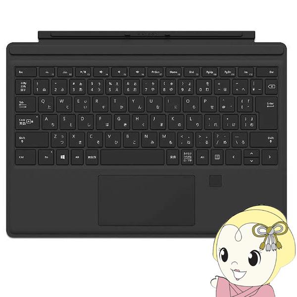 在庫僅少 マイクロソフト Surface Pro タイプ カバー 指紋認証機能付き GK3-00019【smtb-k】【ky】