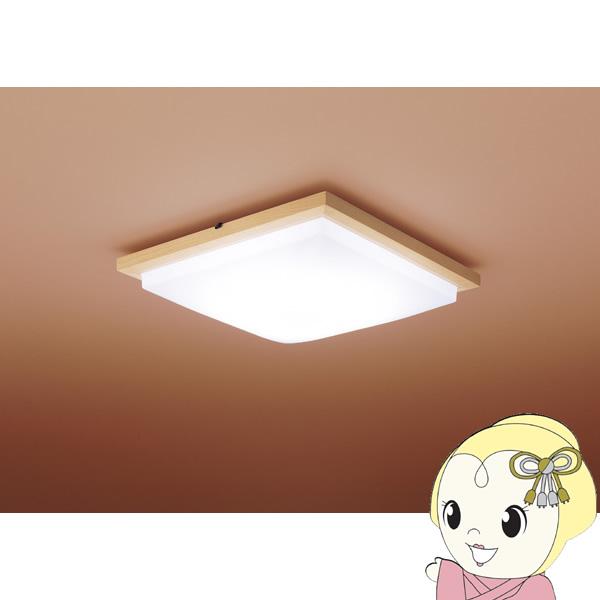 【キャッシュレス5%還元】HH-CD0650A パナソニック 和風LEDシーリングライト 調光・調色 ~6畳【/srm】
