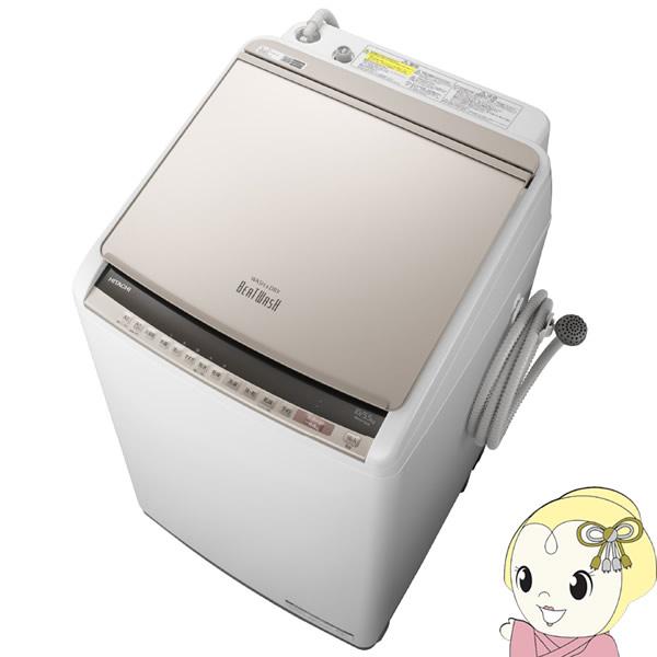 【設置込】 BW-DV100E-N 日立 タテ型洗濯乾燥機10kg 乾燥5.5kg ビートウォッシュ シャンパン【/srm】