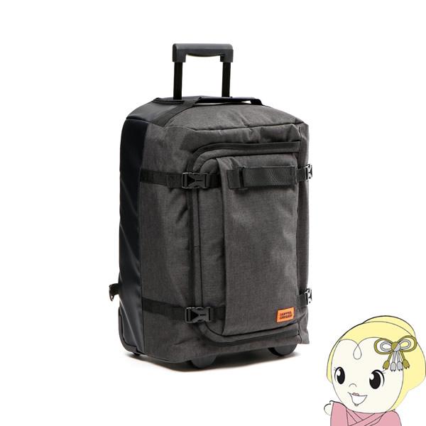 【メーカー直送】 DCB471-GY ドッペルギャンガー フォルダブルスーツケース【smtb-k】【ky】