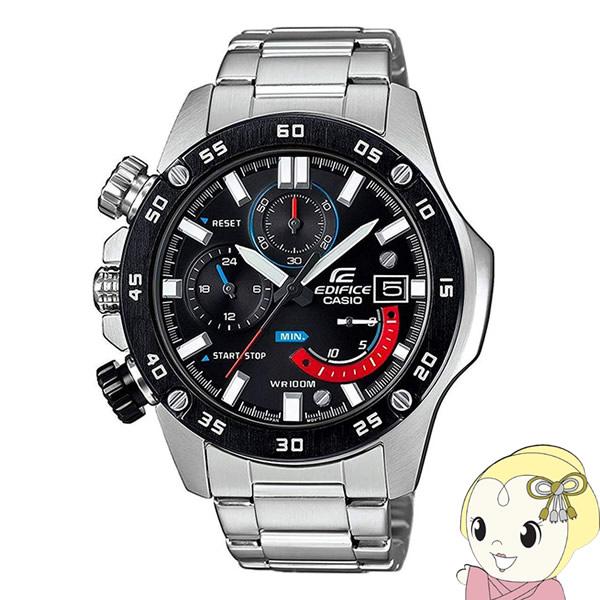 【キャッシュレス5%還元】【あす楽】在庫僅少 【逆輸入品】 カシオ 腕時計 EDIFICE エディフィス ブラック×シルバー EFR-558DB-1A【/srm】