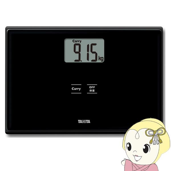 【キャッシュレス5%還元】[予約]HD-664-BK タニタ デジタルヘルスメーター(ブラック)