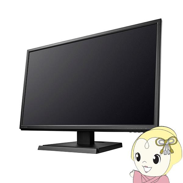 LCD-CF241EDB IOデータ 広視野角ADSパネル採用 USB Type-C搭載23.8型ワイド液晶ディスプレイ ブラック【/srm】