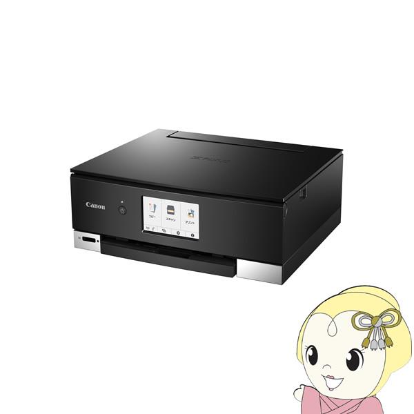 PIXUSTS8330BK キヤノン PIXUS(ピクサス)A4対応 インクジェットプリンター(ブラック)【/srm】