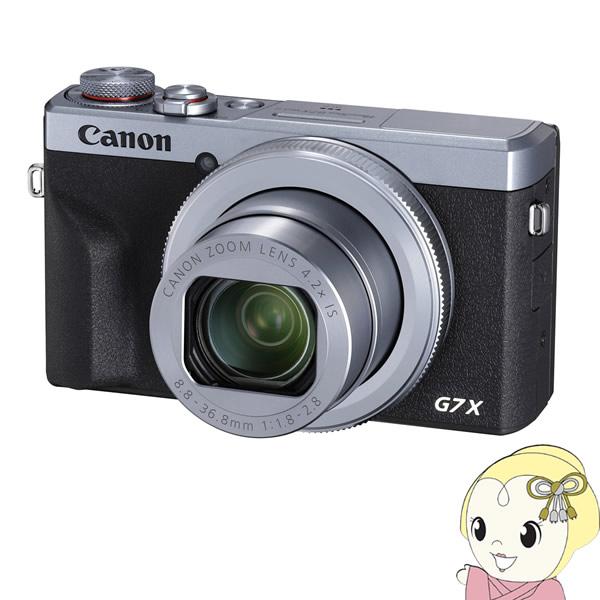 【キャッシュレス5%還元】キヤノン デジタルカメラ PowerShot G7 X Mark III [シルバー]【/srm】【KK9N0D18P】