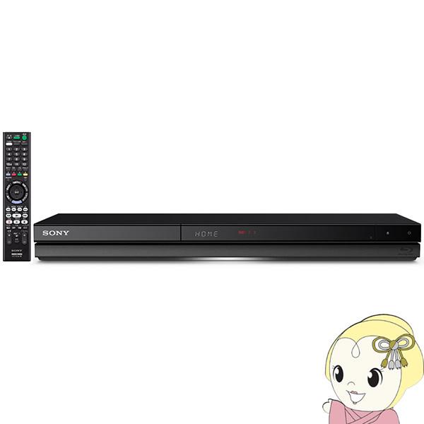[予約]【キャッシュレス5%還元】BDZ-ZT1700 ソニー ブルーレイディスクレコーダー 1TB (3チューナー)【/srm】【KK9N0D18P】